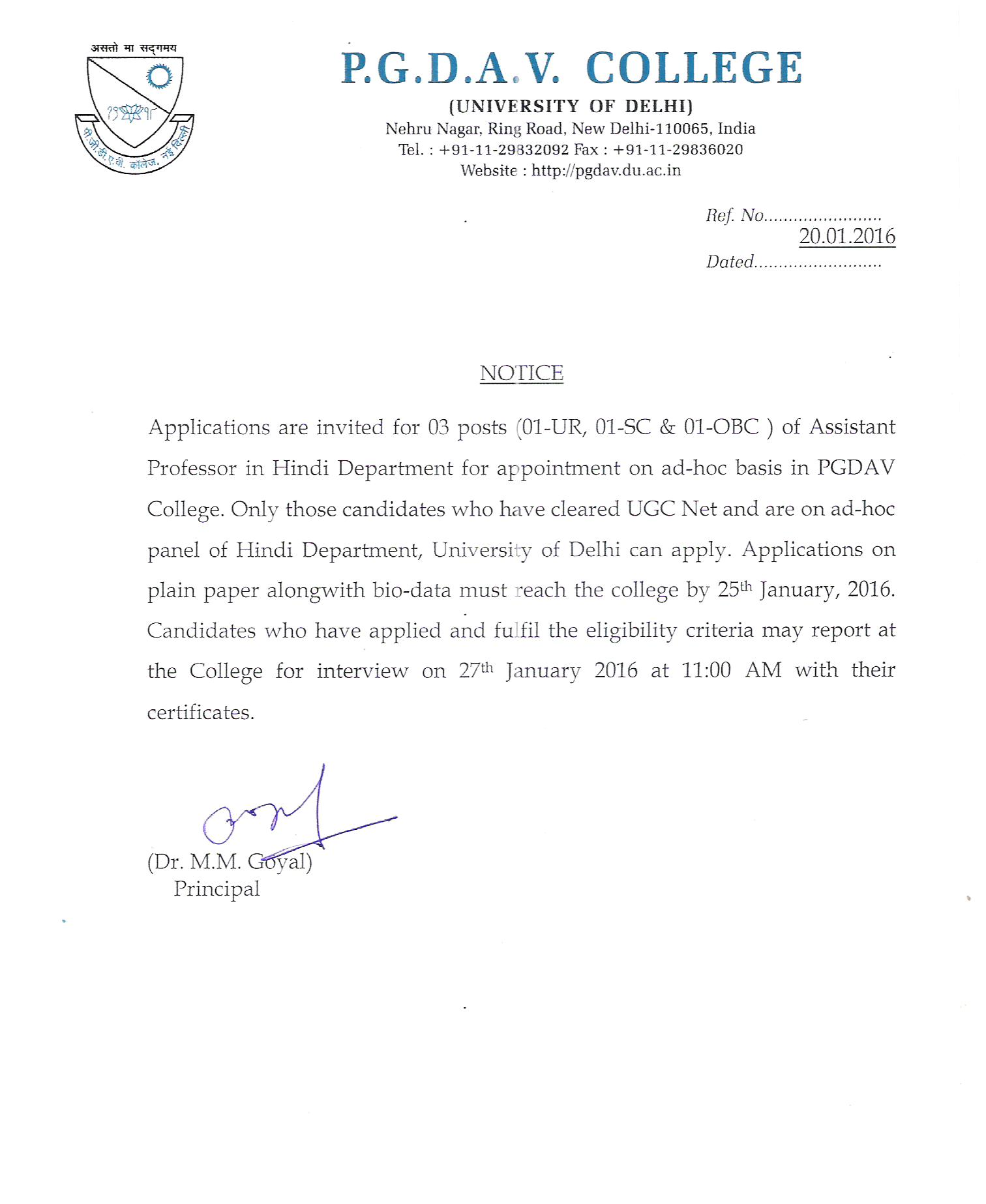 Pgdav college are invited in hindi department ad hoc basis stopboris Gallery