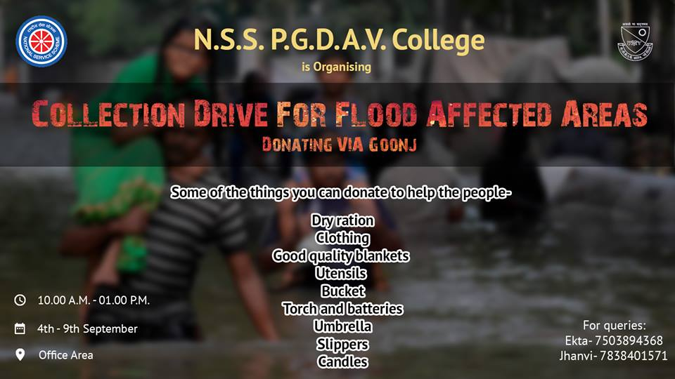 NSS DRIVE