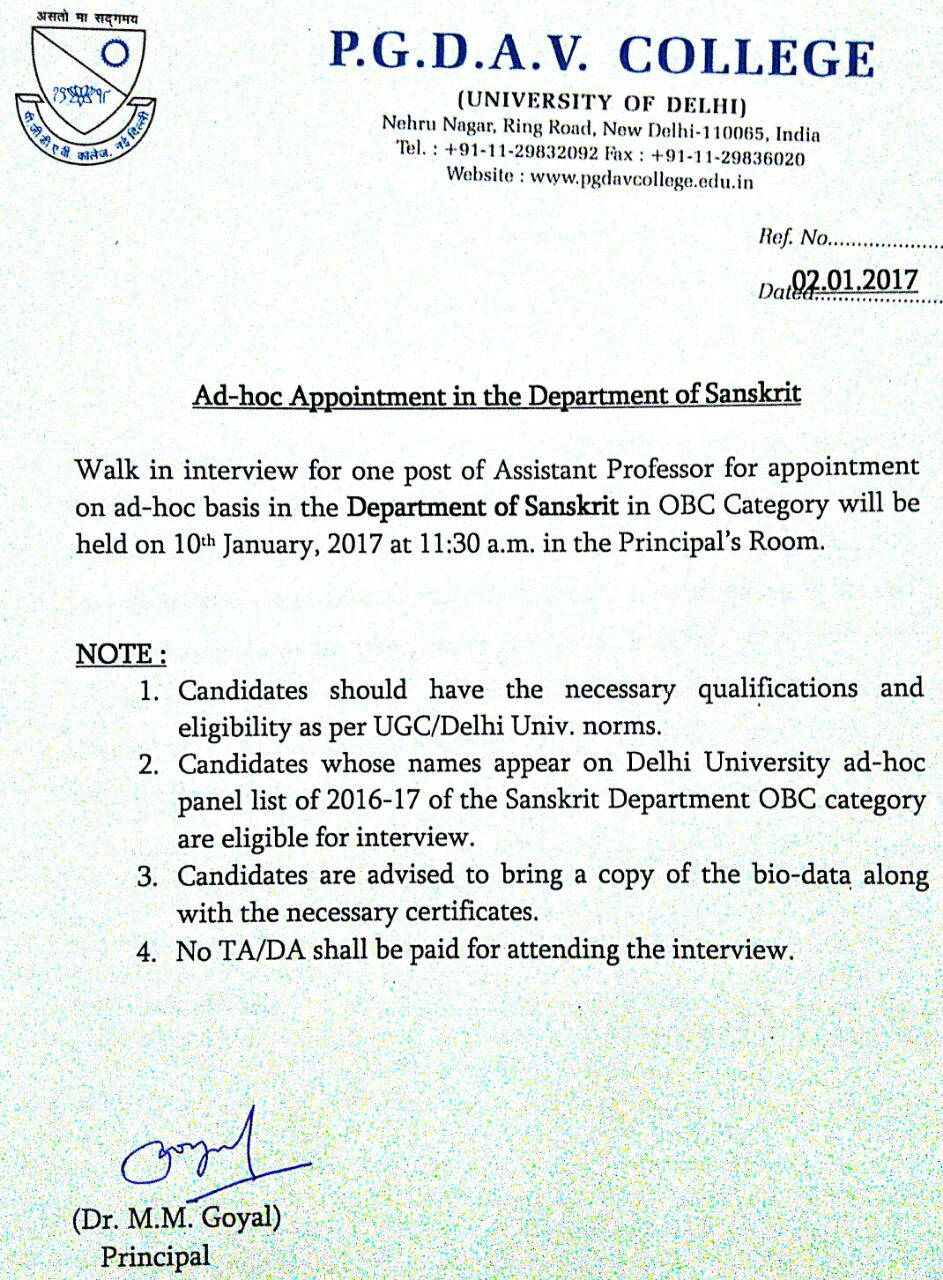 pgdav college ad hoc appointment in the department of sanskrit