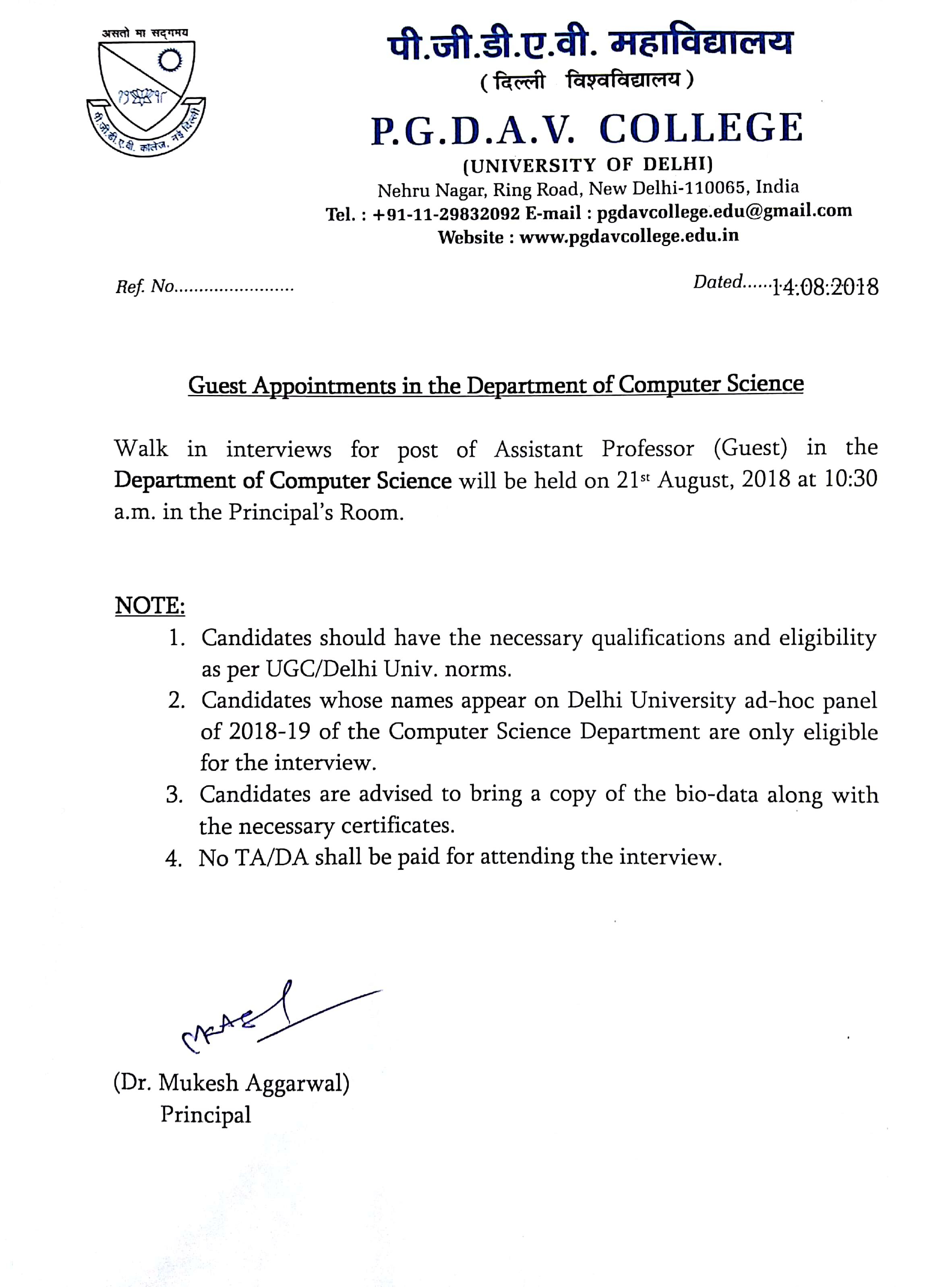 Du Ad Hoc Application Form 2017, Non Teaching Employees Are Advised To Apply For Promotion, Du Ad Hoc Application Form 2017