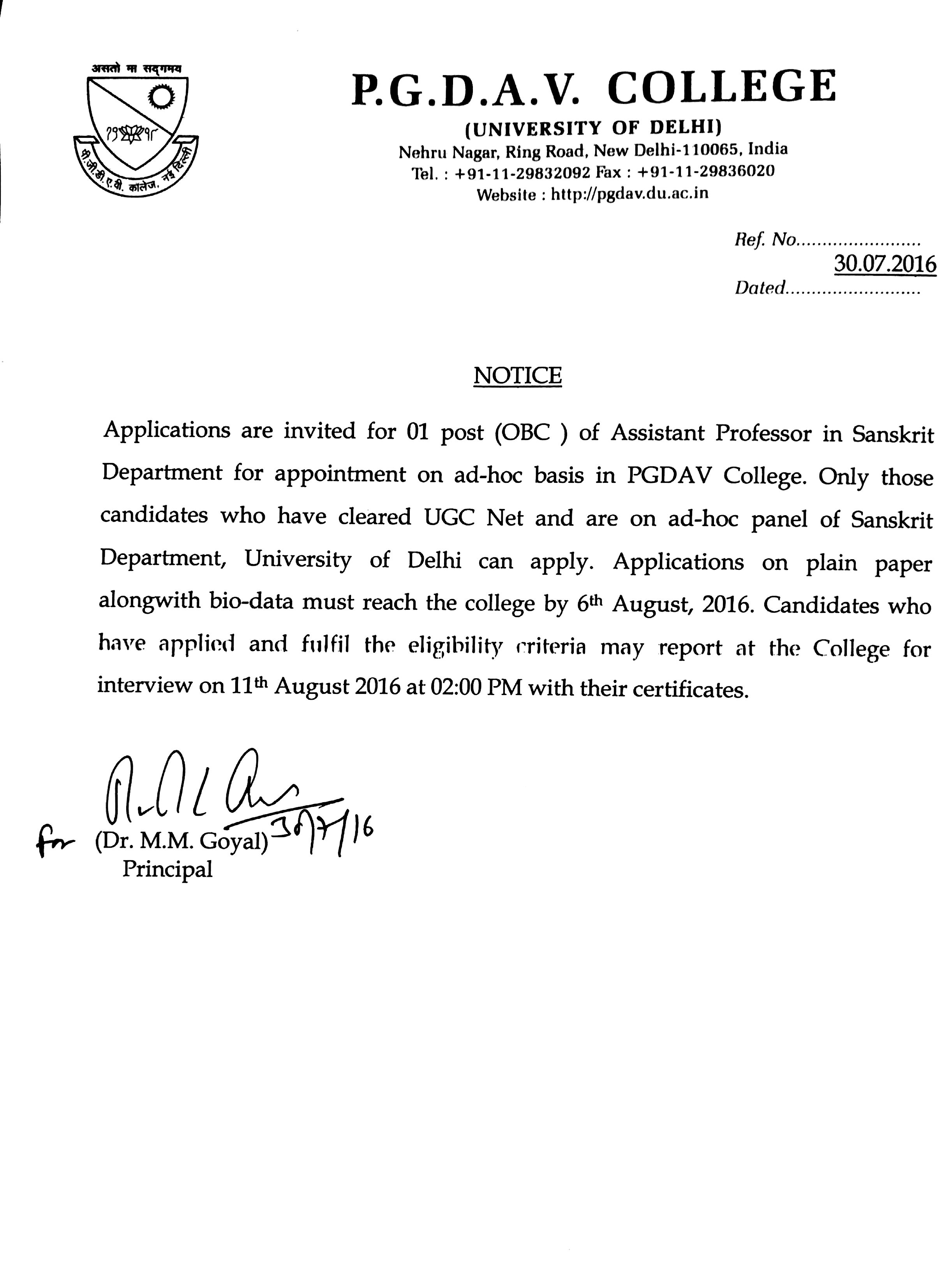 Pgdav college 30 07 2016 applications are invited of assistant professor in the department of sanskrit thecheapjerseys Images